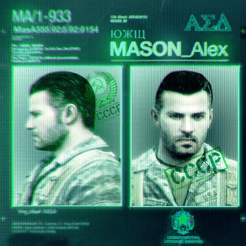 Character Breakdown: Alex Mason